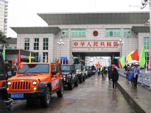 Xe du lịch tự lái của Trung Quốc qua Cửa khẩu quốc tế Móng Cái vào Việt Nam. Ảnh: Minh Cương