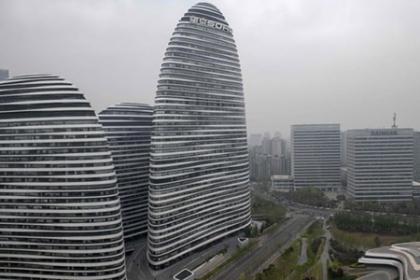 Trung Quốc phạt 29.000 USD công ty chê tòa nhà Bắc Kinh 'phong thủy xấu'