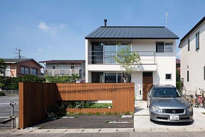Vì sao người nghèo Nhật sống ở nhà riêng, người giàu sống ở chung cư