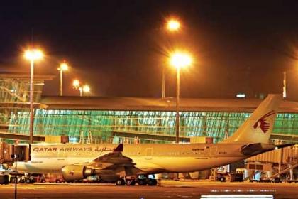 Qatar Airways mở đường bay thẳng tới Đà Nẵng từ tháng 12