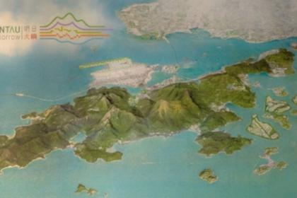 Dự án 63 tỷ USD xây đảo cho 1,1 triệu người ở của Hong Kong